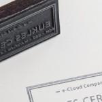 DOSSIER Sécurité : Les raisons de ne pas avoir peur de la GED 100% cloud !
